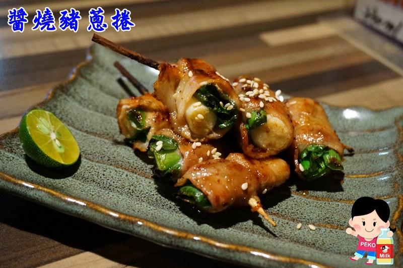 串明饄日式居酒屋12