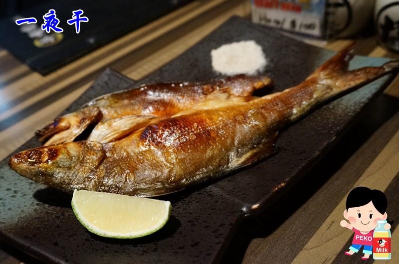 串明饄日式居酒屋13