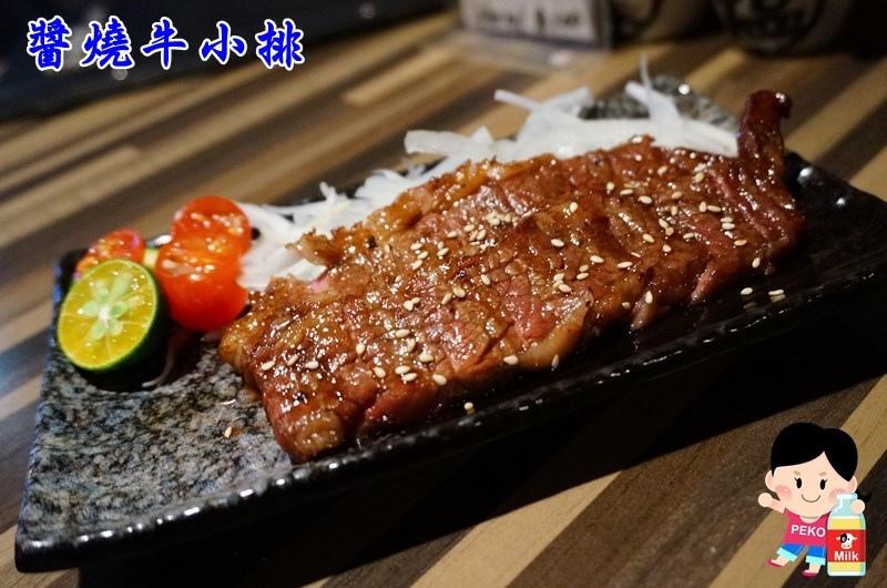 串明饄日式居酒屋17