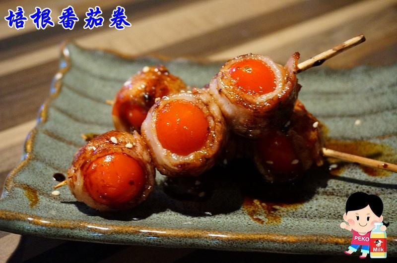 串明饄日式居酒屋21