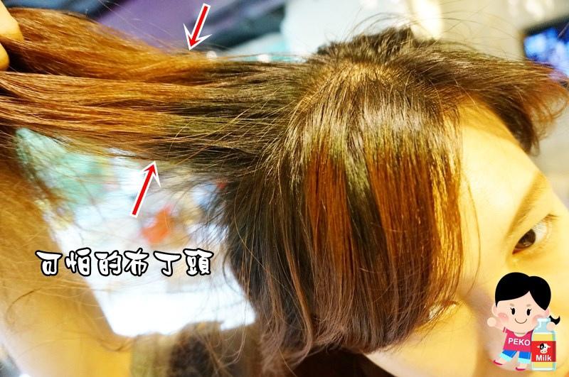 SOLEIL Hair03