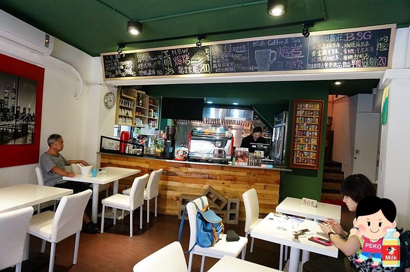 APP Cafe02