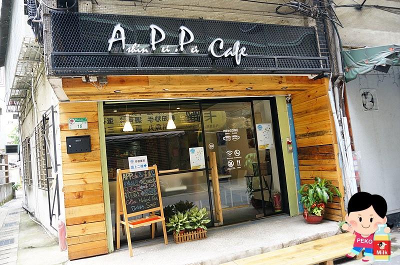 APP Cafe01