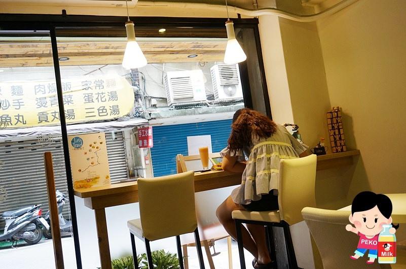 APP Cafe03