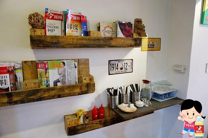 APP Cafe04