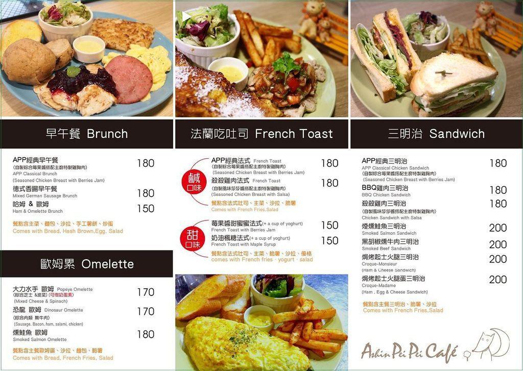 APP Cafe05