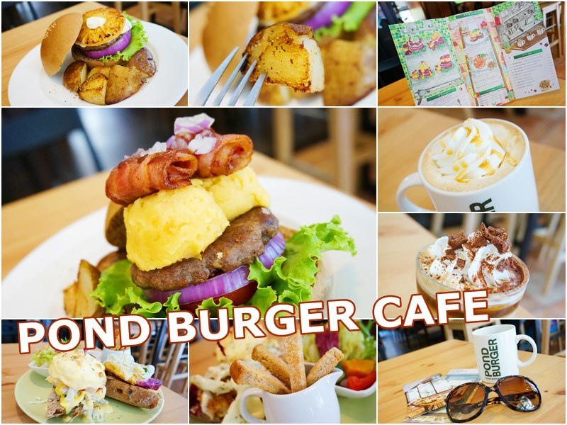 POND BURGER CAFE