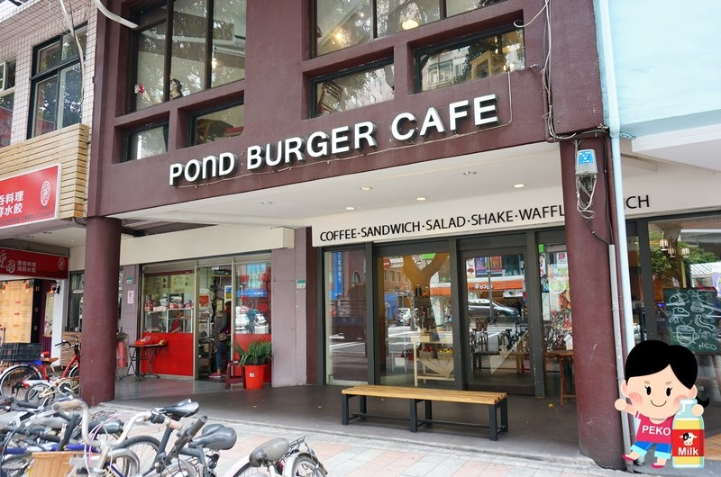 POND BURGER CAFE01