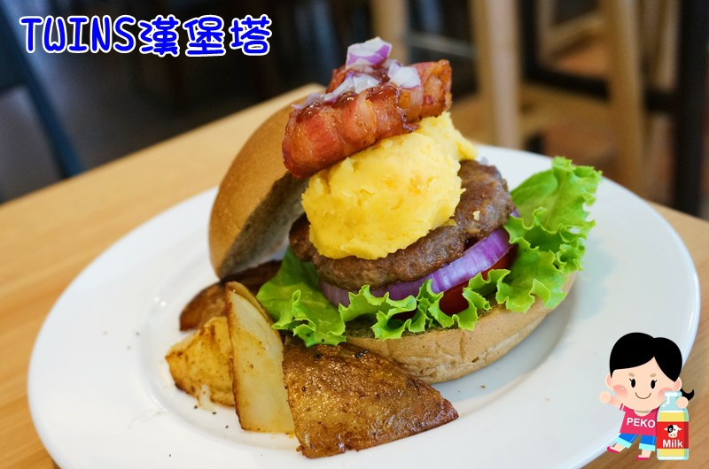 POND BURGER CAFE10