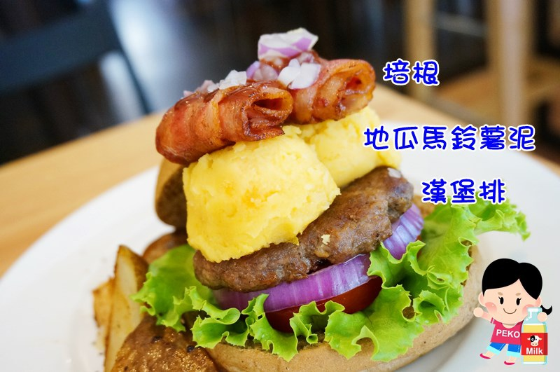 POND BURGER CAFE11