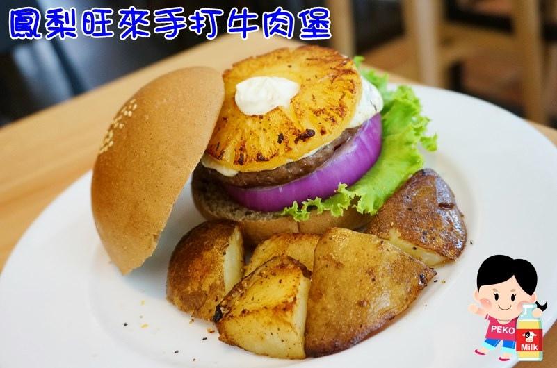 POND BURGER CAFE14