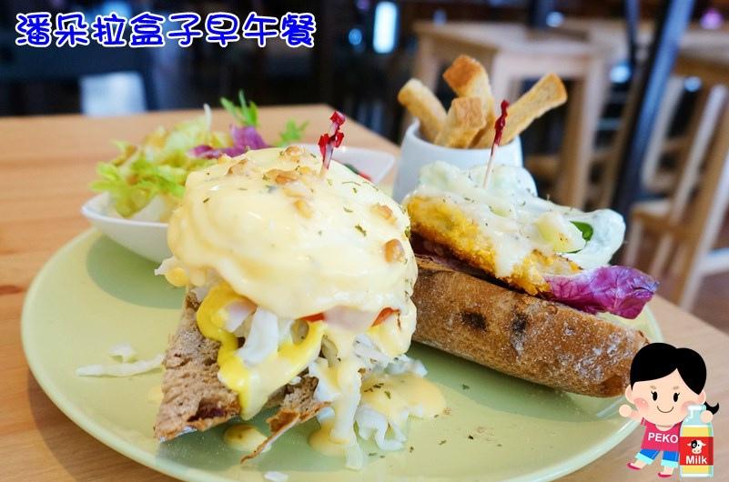 POND BURGER CAFE20