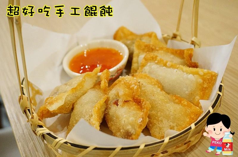 阿寒泰泰式船麵 泰瑪式泰式奶茶09