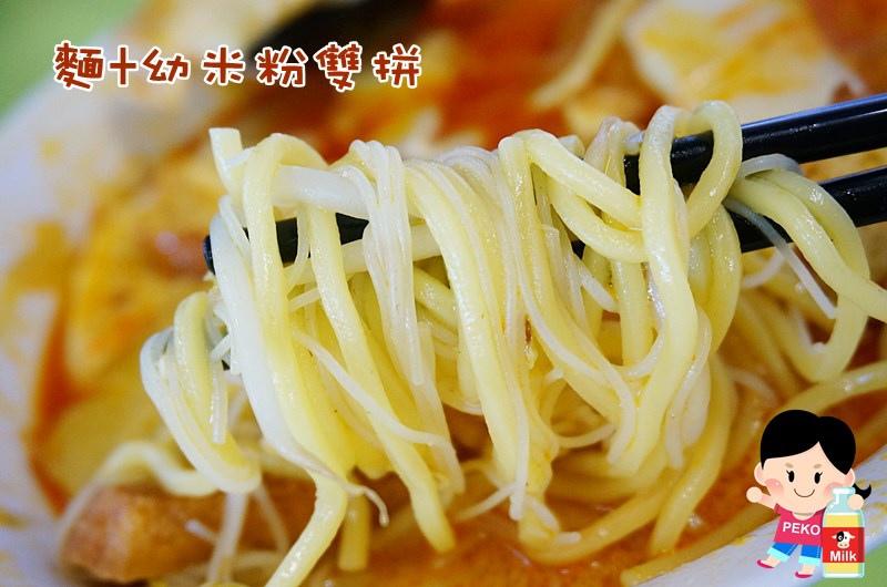 亞王咖哩幾米粉麵07