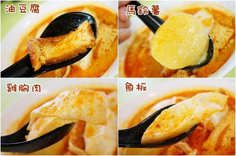 亞王咖哩幾米粉麵06