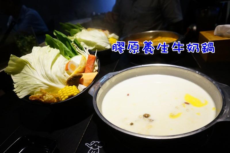 行天宮 極禾優質鍋物07