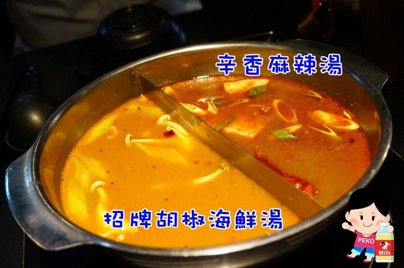 行天宮 極禾優質鍋物05