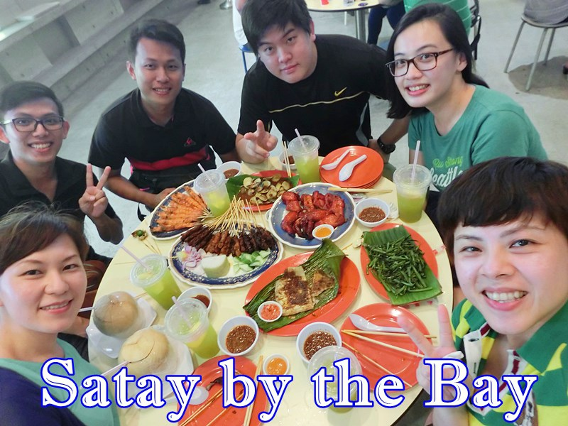 Satay by the Bay 美食廣場 熟食中心01