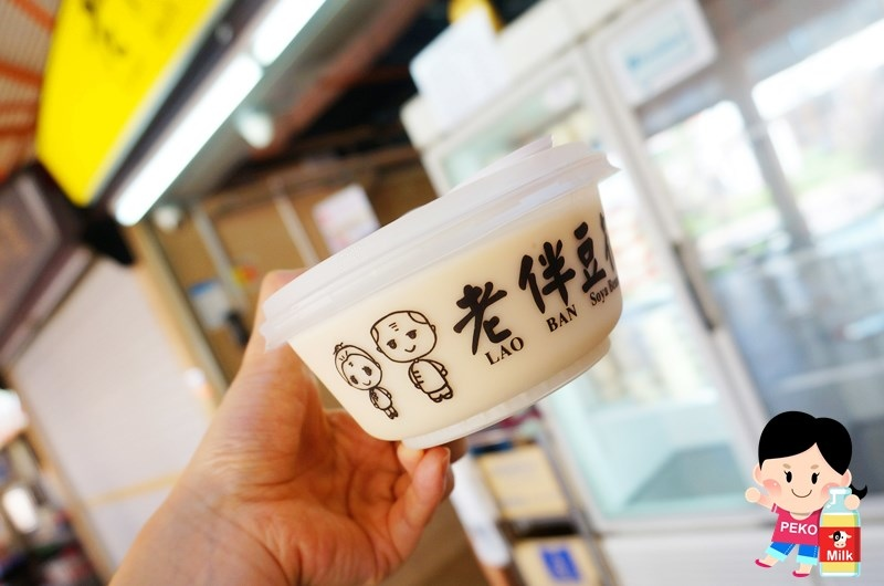 天天海南雞飯10