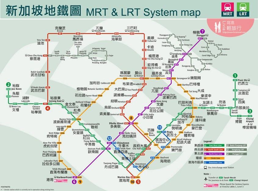 新加坡地鐵圖 2015