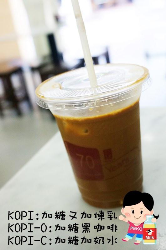 亞坤咖椰土司05