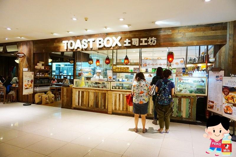 吐司工坊 TOAST BOX01