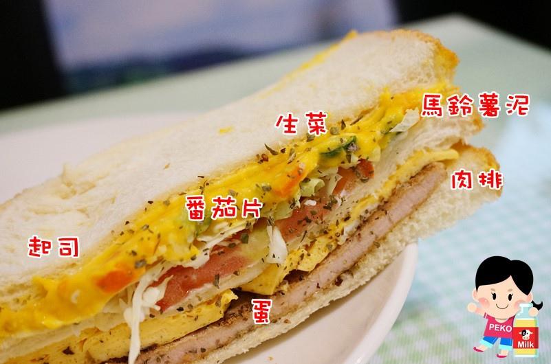 板橋初鹿小站二店11
