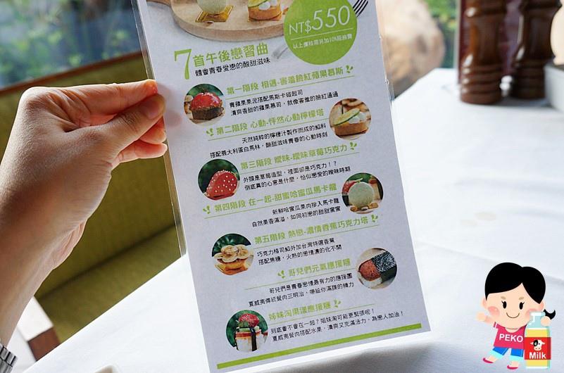 美麗信花園酒店 青庭花園餐廳下午茶08