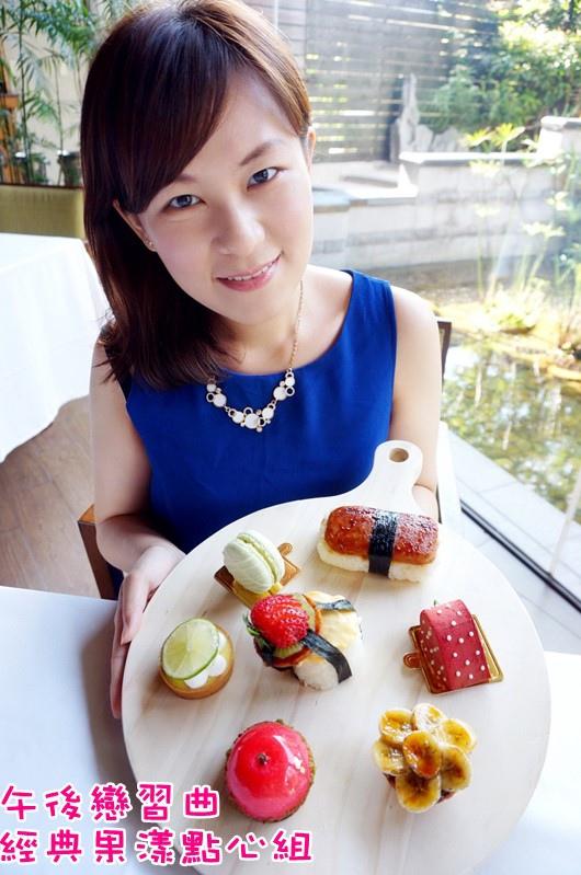 美麗信花園酒店 青庭花園餐廳下午茶12