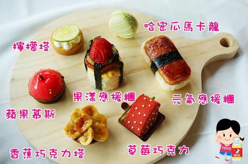 美麗信花園酒店 青庭花園餐廳下午茶13