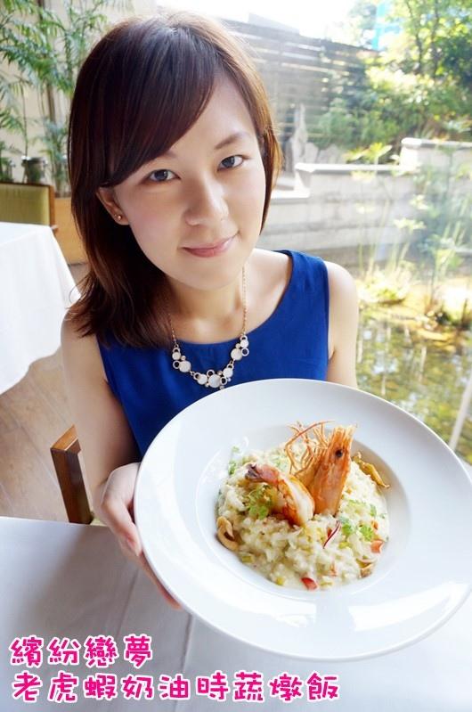 美麗信花園酒店 青庭花園餐廳下午茶16