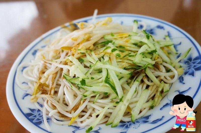 老譚涼麵05