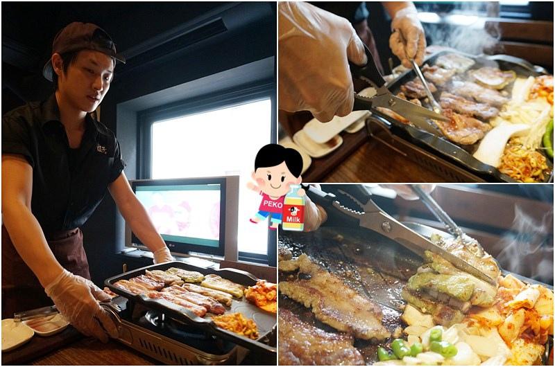 娘子韓食烤八色豬五花10