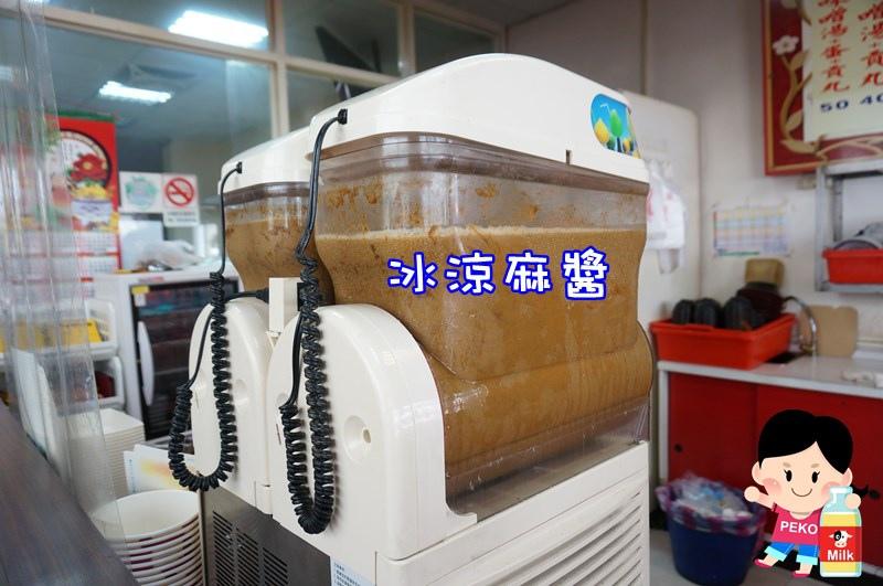 三民涼麵 酢醬麵03