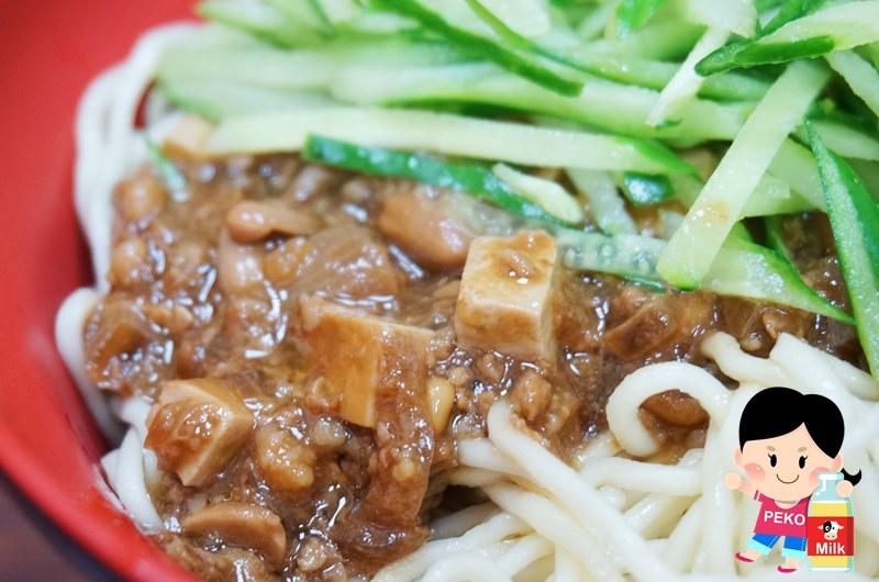 三民涼麵 酢醬麵07