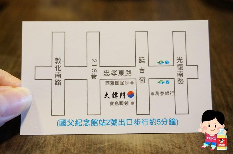 大韓門 韓式料理11