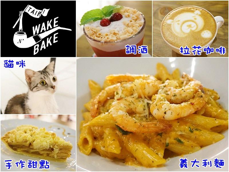 WAKE n