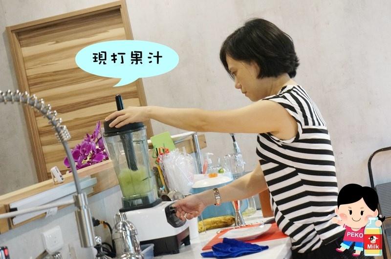 Chatting愜庭洋廚咖啡廳12