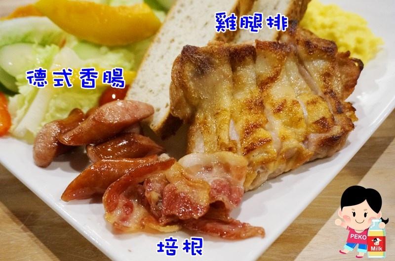 Chatting愜庭洋廚咖啡廳14