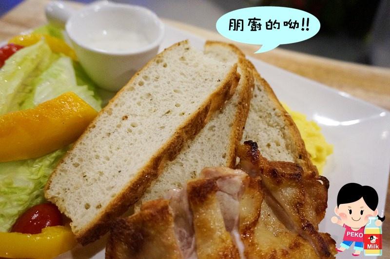 Chatting愜庭洋廚咖啡廳17