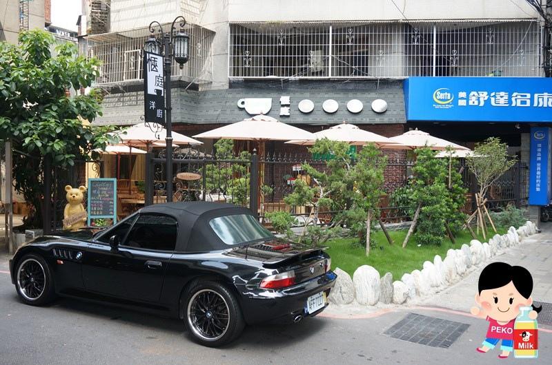 Chatting愜庭洋廚咖啡廳22