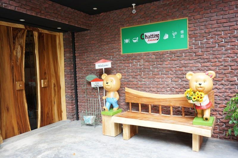 Chatting愜庭洋廚咖啡廳25