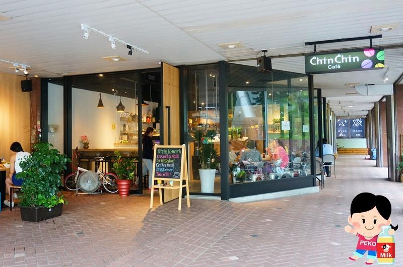 Chin Chin Cafe01