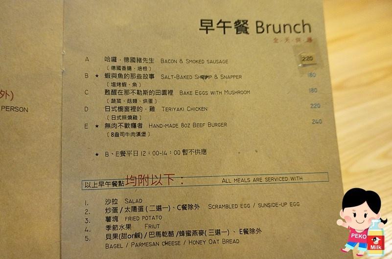 Chin Chin Cafe07