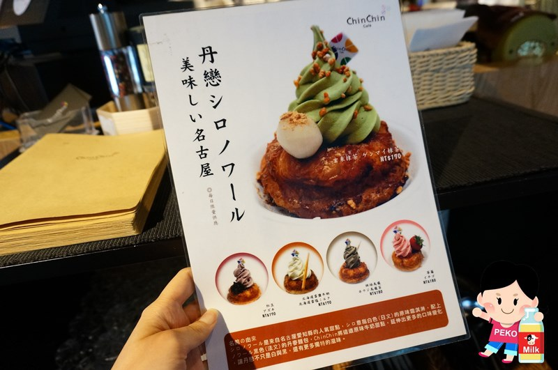 Chin Chin Cafe06