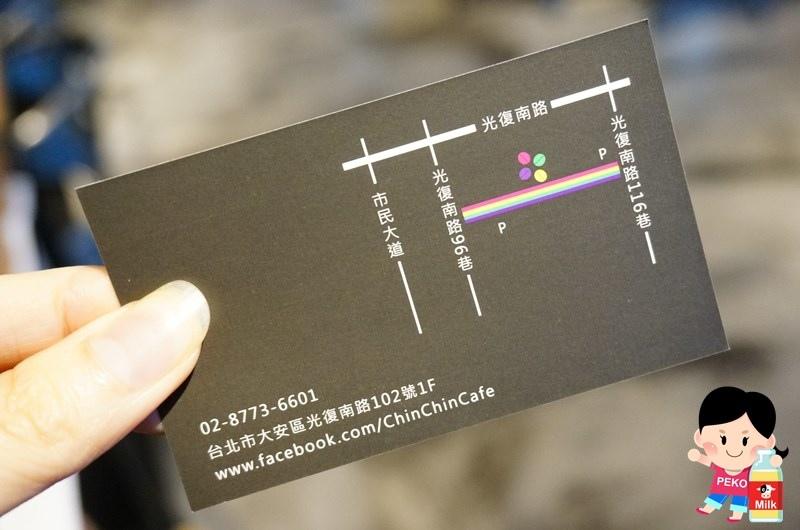 Chin Chin Cafe16