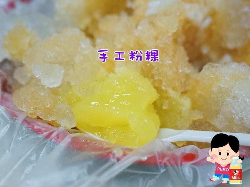 金旺  豆花 剉冰 燒仙草02