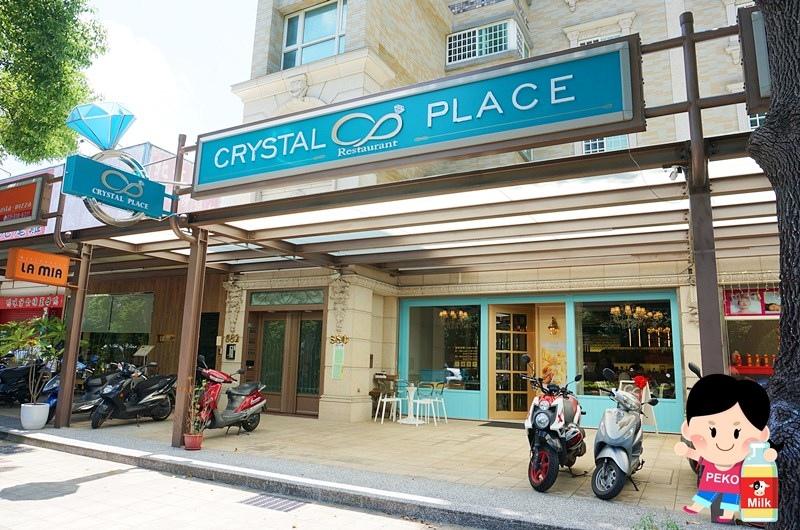 Crystal Place晶彩食尚 水晶餐廳01