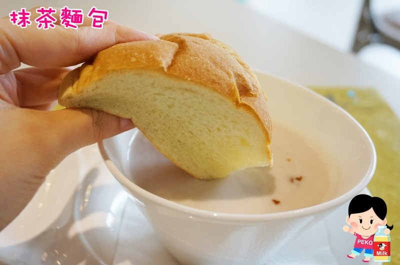 Crystal Place晶彩食尚 水晶餐廳09
