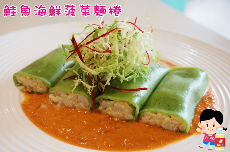 Crystal Place晶彩食尚 水晶餐廳13
